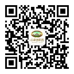 qrcode_for_gh_a17c2b89a098_258.j